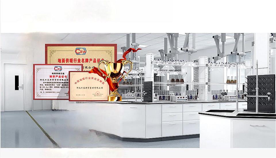 日泰管业-专业品质一站采购